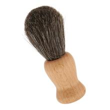 Pro Shaving Brush Wooden Handle Home Salon Barber Shave Tool For Men
