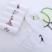 Sports Towel,Exquisite Embroidery Craftsmanship,Soft,lengthened,Sweat-absorbent Facial Towel,Suitable for Sports Fitness.