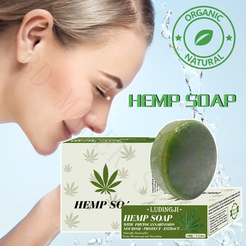 100gram Hemp Soap high purity extract from Hemp seeds anti-inflammation and dryness whitening skin and  Moisturizing relief pain