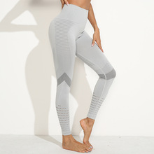 Seamless High Waist Gym Leggings Push Up Running workout Yoga Pants Women Tummy Control Booty Squat Proof Sport Yoga leggings women yoga pants high waist leggings sport women fitness workout push up gym leggings seamless tummy control running pants