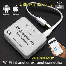 Пульт дистанционного управления с Wi Fi, 433 МГц, 868 МГц