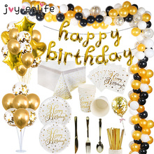 Tableware-Set Supplies Plates Balloons Paper-Cups Straws Birthday-Party-Decoration Party Disposable