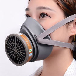 Smoke Gas Mask Protective Respirator Painting Welding Chemical Toxic Gases Canisters Anti-Dust Activated carbon Filter