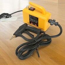 Высокая температура высокого давления Электрический пароочиститель портативный коммерческий прибор вытяжка кондиционер Чистый инструмент
