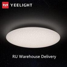 Yeelight 천장 조명 프로 450/480mm 원격 APP 와이파이 블루투스 제어 스마트 LED 컬러 IP60 방진 천장 조명