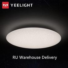 Yeelight Plafondlamp Pro 450/480 Mm Remote App Wifi Bluetooth Controle Smart Led Kleur IP60 Stofdicht Plafondlamp