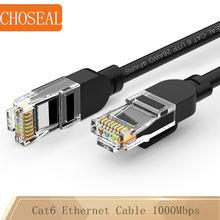 Сетевой ethernet коммутационный кабель choseal rj45 cat6 utp