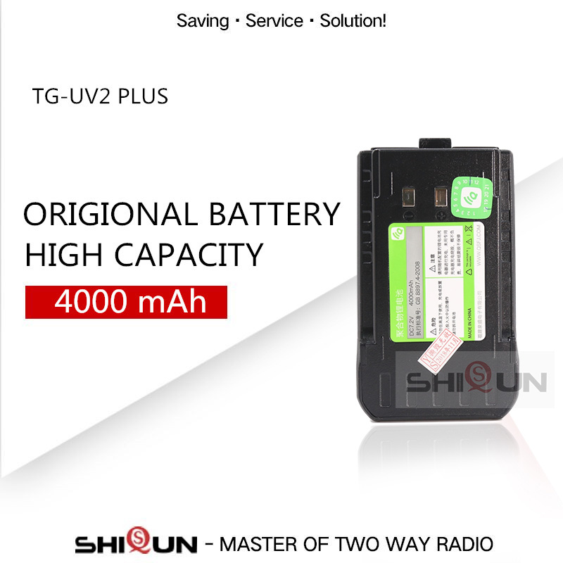 4000mAh Li-ion Battery QuanSheng NEW TG-UV2 PLUS 10W Walkie Talkie 10 KM Quansheng TG UV2 PLUS BATTERY DC 7.2V