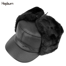 Hepburn brand Thicken Ushanka Leather Winter Unisex Warm Bomber Hat For Men/Women Russian ear cap fur necessary Cap