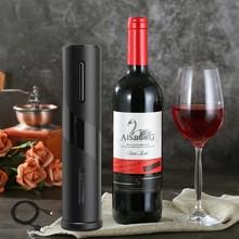 Ouvre-bouteille de vin électrique Rechargeable tire-bouchon coupe-feuille ensemble ouvre-bouteille automatique pour ouvre-boîte de cuisine de vin rouge ouvre bouteille