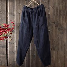 Women's Clothing Large Size Cotton and Hemp Pure Color High Waist Linen harem pants Loose Pants מכנסיים לנשים spodnie 5.6
