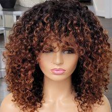 Pelucas completas con flequillo para mujeres negras, pelucas de cabello humano rizado Jerry con densidad del 180, rubio miel ombré, 1B27