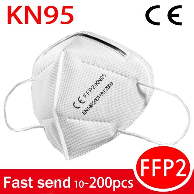 10-200 Piece face mask FFP2 facial masks KN95 filter masks  maske Mouth mask anti dust mask  protect mascarilla tapabocas