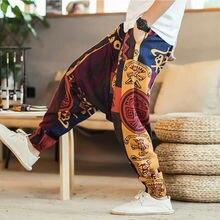 Осенние мужские хлопковые шаровары с карманами, штаны для бега в стиле хип-хоп, цыганские хиппи, мужские брюки с заниженным шаговым швом, мужские спортивные штаны, уличная одежда