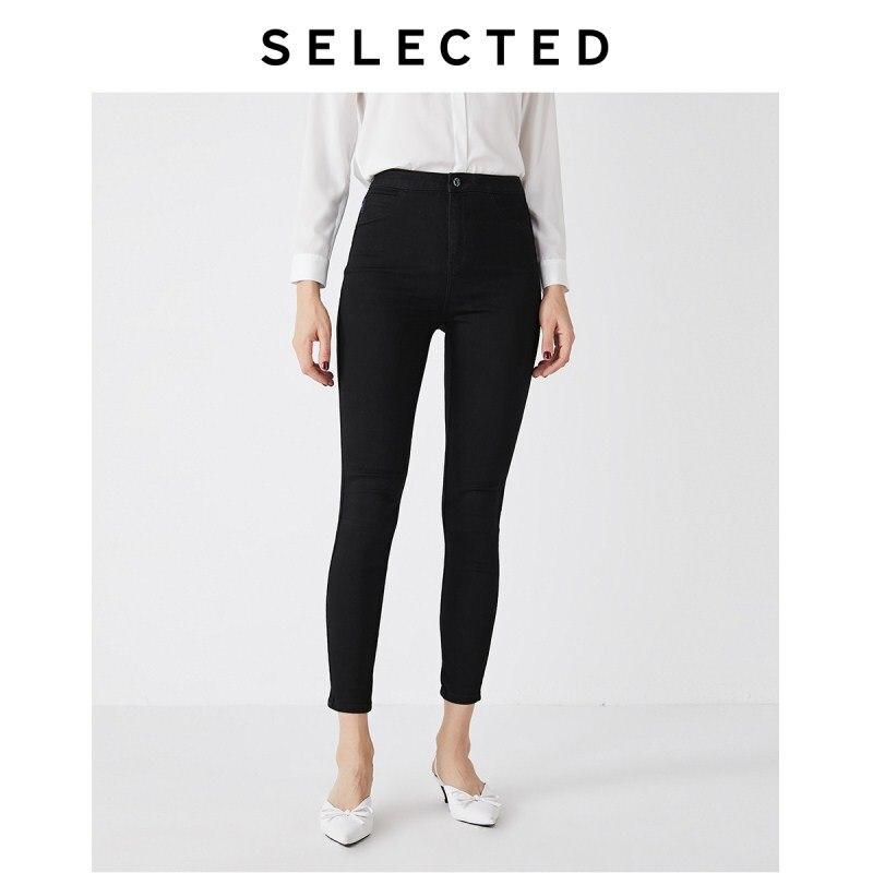 SELECTED Women's Black Cotton Denim Pants High-rise Skinny Jeans I 419332511