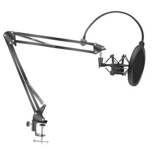 Microphone Scissor Tripod Cantilever-Bracket Shock-Mount Bm800-Holder Spider with Universal