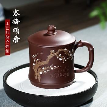 Pozo joy pot 】 yixing taza de arena púrpura ChuLiQiang todo a mano antigua arcilla púrpura pintura de fango fría ciruela fragancia taza 450 cc