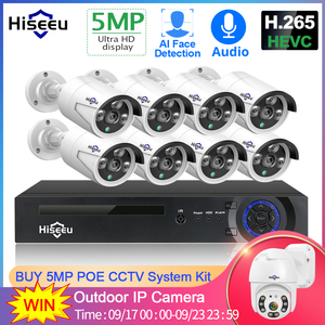 Hiseeu H.265 8CH 5MP POE Security Camera System Kit AI Face Detection Audio Record IP Camera IR CCTV Video Surveillance NVR Set(China)