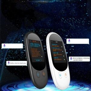 Image 5 - F1 anlık ses çevirmeni 2.4 inç dokunmatik ekran desteği 51 dil akıllı çevrimdışı çeviri fotoğraf tarama çevirmen