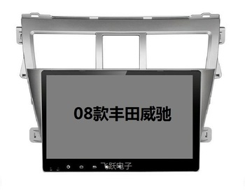 9 octa core 1280*720 QLED screen Android 10 Car GPS radio Navigation for Toyota Vios, Yaris sedan 2007-2011 image