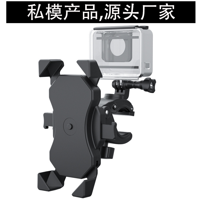 New Style Motorcycle Scaffold Eagle Claw Locking Action Camera Bicycle Bracket Manufacturers Bicycle Cellphone Holder