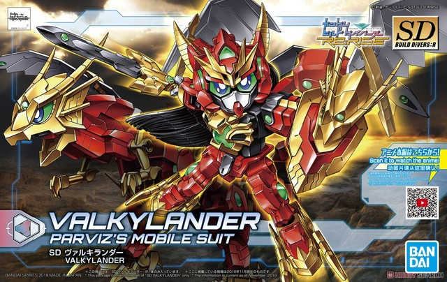 Bandai gundam hg hgbd sdbd: r valkylander montar modelo kits figuras de ação brinquedos das crianças