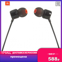 Earphones & Headphones JBL JBLT110 Portable Audio Video with microphone earbuds wired