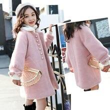 Осенне зимнее модное Норковое Пальто для девочек в Корейском