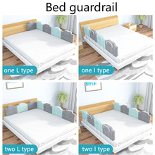 Baby Bed Bumper Fence Newborn Safety Guardrail Home Playpen on Bed Adjustable Bed Barrier Fence Toddlers Bed Rail 0-6 Years