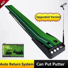 PGM Ball Return 2.5M/3M Indoor Golf Putting Trainer Portable Golf Practice Putting Mat Golf Putter Green Fairway Trainer
