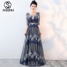 Shiny Glitter Evening Dresses Skyyue K186 Half Sleeve Navy Blue Formal Gowns Half Sleeve Robe De Soiree A-Line Prom Party Dress 2020 elegant navy blue half sleeve evening dresses sequined sexy o neck abendkleider formal party long prom gowns robe de soiree