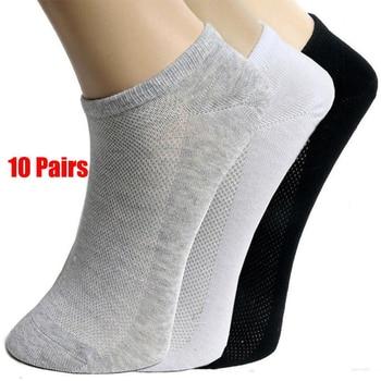 20Pcs=10Pairs Solid Mesh Men's Socks Invisible Ankle Socks Men Summer Breathable Thin Male Boat Socks HOT SALE 2019 20pcs lot 10pairs 2sb1559 2sd2389 b1559 d2389