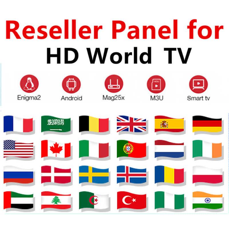 FHD fransız IPTV abonelik arapça fransa belçika İngiltere İspanya İtalya almanya arnavutluk İsveç polonya hollandalı İsrail portekiz IPTV kodu