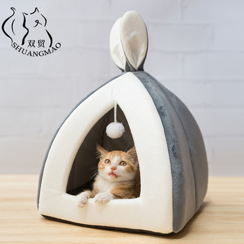 SHUANGMAO Hot Pet Cat Bed Indoor Kitten House Warm Small for Dogs Nest Collapsible Cats Cave Cute Sleeping Mats Winter Products multifunctional pet hammock cats beds indoor cat house mat for warm small dogs bed kitten lounger cute sleeping mats products