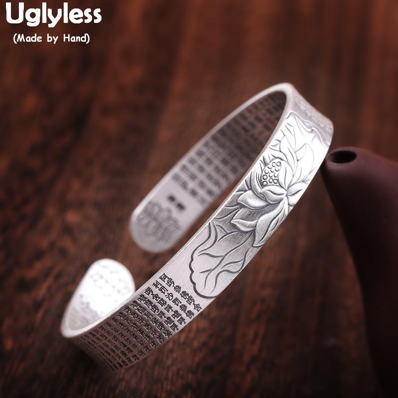Uglyless 990 BA605