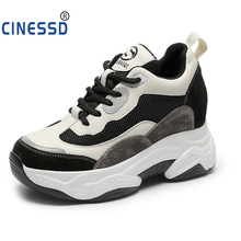 CINESSD Increase within 8cm Women Casual Shoes Chunky Causal Dad High Heels Flats Loafers Ladies Creepers Trainers