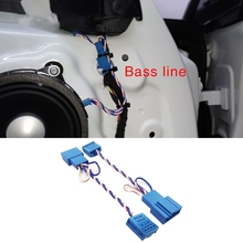 Subwoofer cables for bmw F10 F11 F15 F25 F30 G30 F32 G11 G01 E90 E70 bass adapter  bass plug connection wires line thread string for bmw e90 e92 e93 f20 f21 f30 f31 f32 f33 f34 f15 f10 f01 f11 f02 g30 m performance side skirt sill stripe body decals sticker