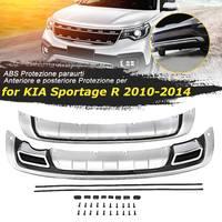 Car Chrome Bumper Guard Protector Front/Rear Bumper Sticker Cover Trim For KIA Sportage R 2010 2011 2012 2013 2014