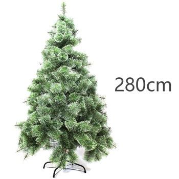 ARCO IRIS MUNDI-Árbol de Navidad decorativo, planta verde, regalo de Navidad, hogar,...