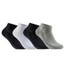 10 pares de alta qualidade algodão meias masculinas malha respirável curto presentes negócios lazer esportes masculino tornozelo meia mais tamanho 43 46