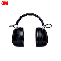 Noise Earmuffs 3M MT13H223A Anti noise headphones with standard ProTac Shooter headband Security Protection Workplace Safety Supplies Noise Equipment MT13H 223A