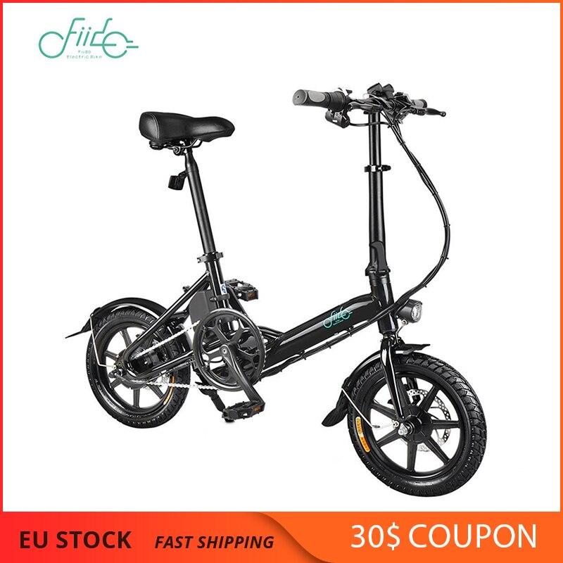 FIIDO D3 składany elektryczny motorower rower miejski rower podmiejski trzy tryby jazdy 14 Cal opony 250W silnik 25 km/h 7.8Ah bateria