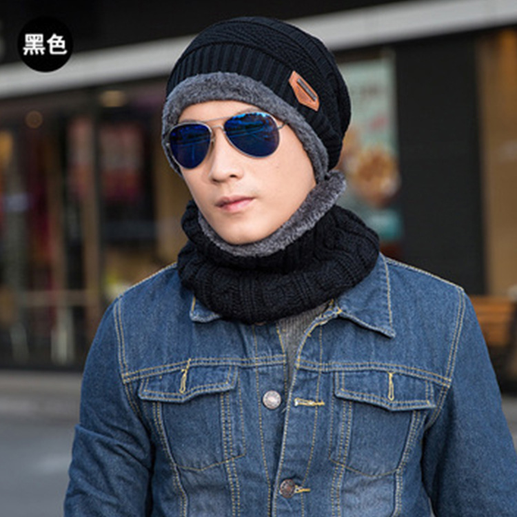 Men's Winter Hat Scarf Piece Korean-style-Fashion Wool Hat Warm Knitted Winter Outdoor Cycling