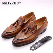 FELIX CHU Mens Tassel Loafers Genuine Leather Luxury Italian Men Style Slip On Dress Shoes Party Wedding Casual Shoes Fashion