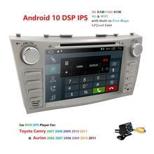 """8 """"אנדרואיד 10.0 רכב סטריאו רדיו DVD עבור טויוטה קאמרי AURION 2007 2008 2009 2010 2011 GPS ניווט SWC BT OBD2 2GB RAM + מצלמה"""
