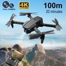2021 novo xt6 mini zangão 4k gps professional 1080p hd câmera wifi fpv dobrável quadcopter rc drones brinquedo do miúdo presente vs e88pro/e520