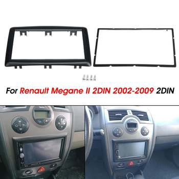 2 DIN Radio Stereo Fascia Panel Plate Frame Audio CD DVD Cover Adapter For Renault Megane II 2002-2009 фото