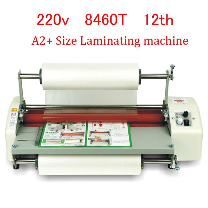 8460T A2 + машина для ламинирования бумаги четыре ролика холодный горячий ламинатор машина прокатки Пленки ламинатор фото ламинатор