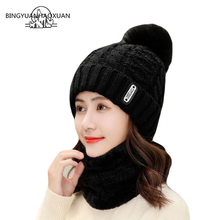 Women Knitted Hat Skullies Beanies Winter Hats For Girl Ladies Caps Fur Pom Beanie Warm Thick Female
