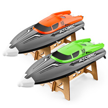 RC Speedboat Toy  High Speed 2.4G Remote Control Boat 7.4V Speed Racing Water Cooled Ship Model Educational Children's Toys Gift